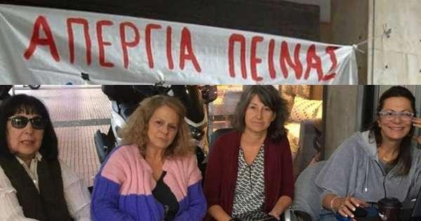 Έλληνες δημοσιογράφοι σε απεργία πείνας για 8η μέρα