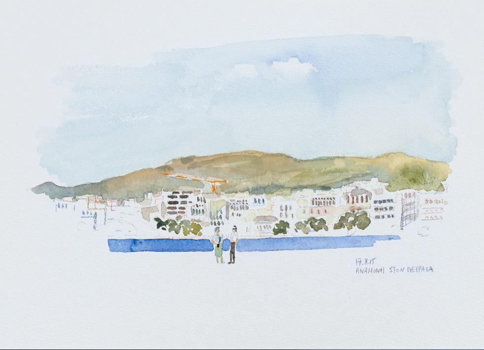 «Η άλλη θάλασσα», το βιβλίο της Μυρτώς Παπαχριστοφόρουστην Οικία Κατακουζηνού