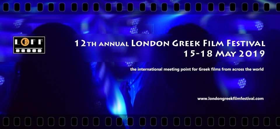Λονδίνο ελληνικό ραδιόφωνο χρονολογικά