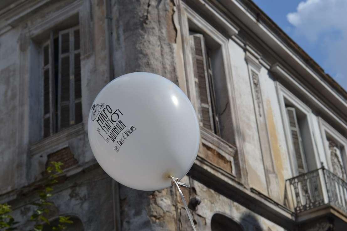 «Μάης του '68. Πενήντα χρόνια μετά…», η έμπνευση για το φετινό φεστιβάλ Μικρό Παρίσι των Αθηνών