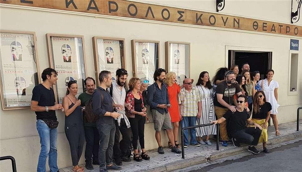Θέατρο Τέχνης Καρόλου Κουν. Δείτε το Πρόγραμμα 2018 – 2019 και τις φωτογραφίες των σκηνοθετών