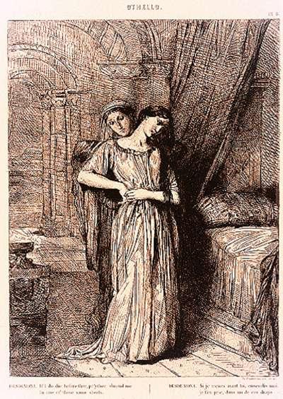 ιστοσελίδα γνωριμιών του Σαίξπηρ