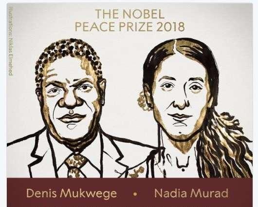 Στη Νάντια και στον Ντένις το Νόμπελ Ειρήνης 2018