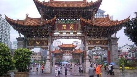 Οι Κυκλάδες στο Γαστρονομικό και Πολιτιστικό Φεστιβάλ στην πόλη Kunming της Κίνας