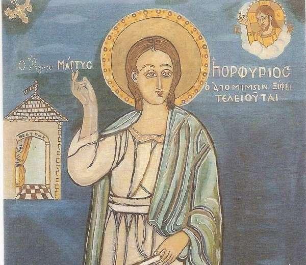 Άγιος Πορφύριος ο Μίμος – Προστάτης των Ελλήνων ηθοποιών