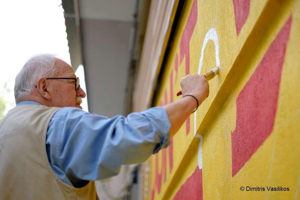 Και πάλι μια τοιχογραφία: Αυτή τη φορά για «Το Μικρό Παρίσι των Αθηνών» και τον «Μάη του '68»