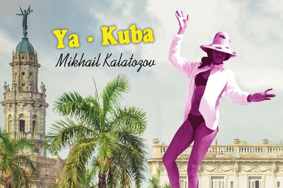 Το σοβιετο-κουβανικό αριστούργημα του Μιχαήλ Καλατόζοφ «Είμαι Η Κούβα» στην ARTENS