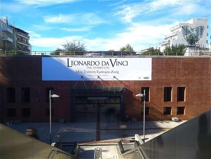 Όλοι οι σταθμοί του Μετρό οδηγούν στη Μεγάλη Έκθεση Leonardo Da Vinci