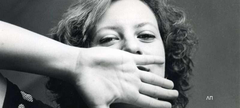«Με τα μάτια ανοιχτά». Αφιέρωμα στο Ελληνικό Ντοκιμαντέρ στην Ταινιοθήκη της Ελλάδος