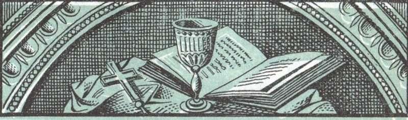 «Πασχαλινές εικόνες» του Παπαδιαμάντη με χαρακτικά του Τάσσου από το αναγνωστικό της Δ' Δημοτικού