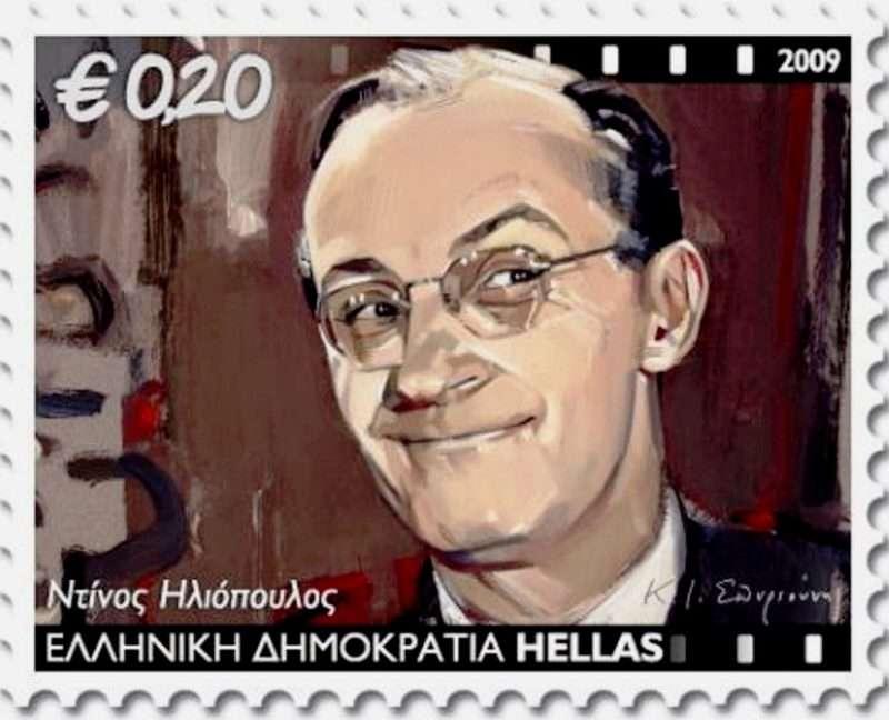 Ηλιόπουλος: Με προσφωνούσαν «Ντίνο, Ντινάκο, Ντινάρα», ήταν η πιο γλυκιά μουσική που είχα ακούσει