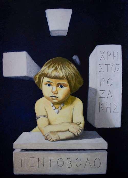 """Το """"Πεντόβολο"""" του Χρήστου Ροζάκη στο Σύλλογο Ελλήνων Αρχαιολόγων"""