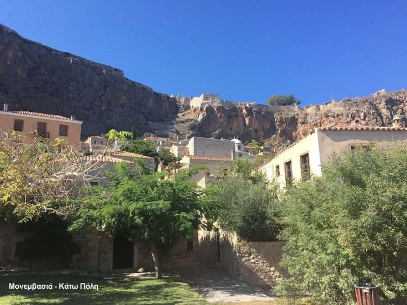 Σύγχρονη μεσογειακή καλλιτεχνική δημιουργία στο Κάστρο της Μονεμβασίας