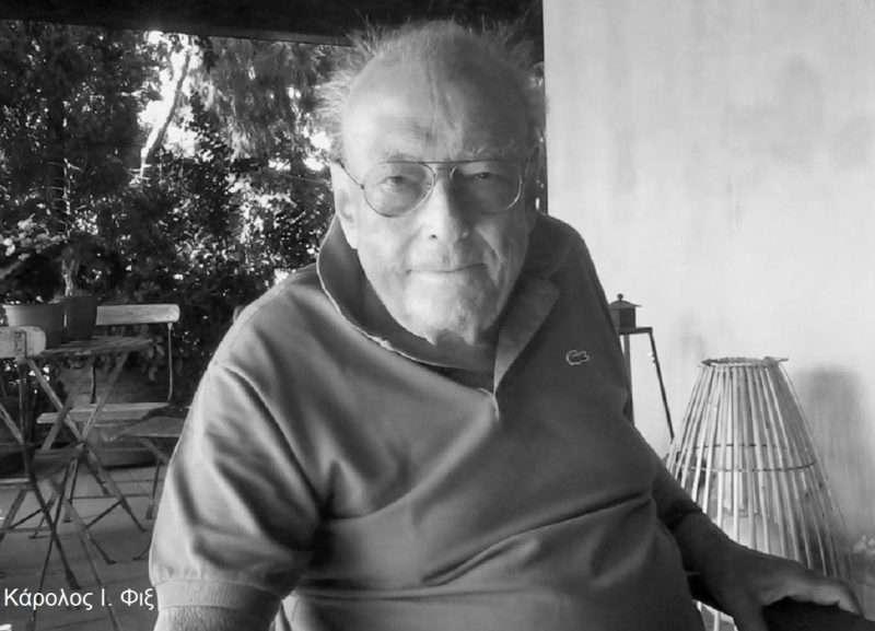 Κάρολος Ιωάννου Φιξ. Μοιραία στα 92 του τα δύο απανωτά ατυχήματα…