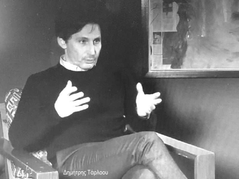 Ο Δημήτρης Τάρλοου δημιουργεί Σχολή Πυροδότησης Θεατρικής Γραφής στο θέατρο «Πορεία»