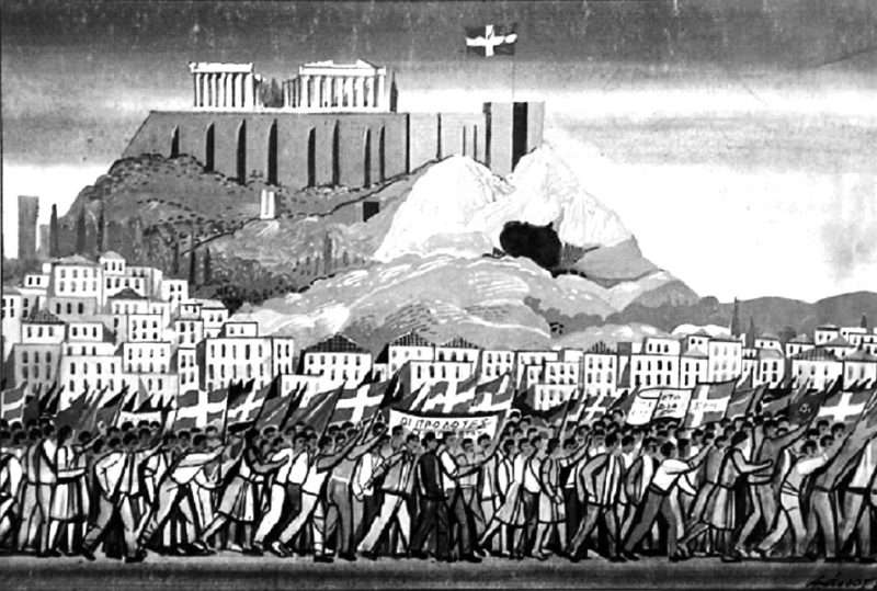 «Το τραγούδι της ειρήνης» του Κώστα Βίρβου για την απελευθέρωση της Αθήνας στις 12 Οκτωβρίου 1944