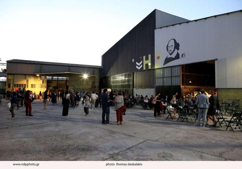 Φεστιβάλ Αθηνών και Επιδαύρου – Υποβολή προτάσεων για το καλλιτεχνικό πρόγραμμα 2020