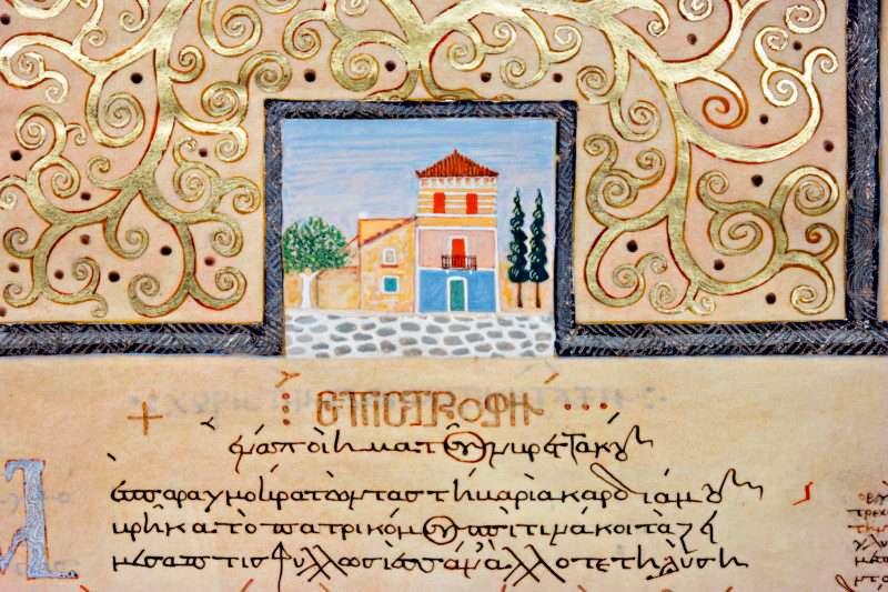 Ο ζωγράφος Λεωνίδας Μιχαλάκος εκθέτει έργα του στην Οικία Κατακουζηνού