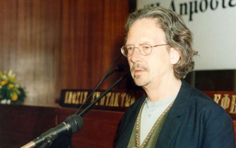 Η ΕΣΗΕΑ χαιρετίζει την απονομή του Νόμπελ Λογοτεχνίας 2019 στον Πέτερ Χάντκε
