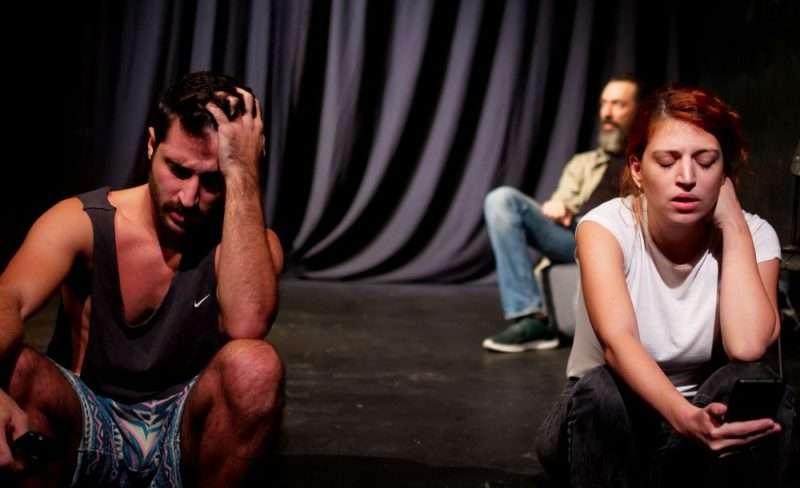 «Γιαλήτες ή αλλιώς αλήτες του γιαλού», μια παράσταση για τη φιλία στο θέατρο «Φούρνος»
