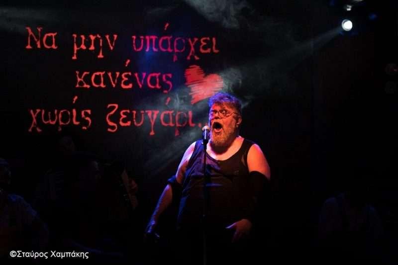 Σταμάτης Κραουνάκης: Να πιούμε ένα κρασί, να πούμε μία κουβέντα… να μην υπάρχει κανένας χωρίς ζευγάρι…