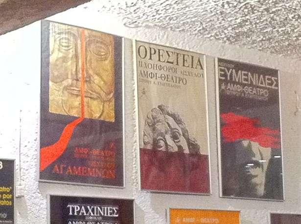"""""""Αμφι-θέατρο"""" (φωτογραφία: catisart.gr)"""