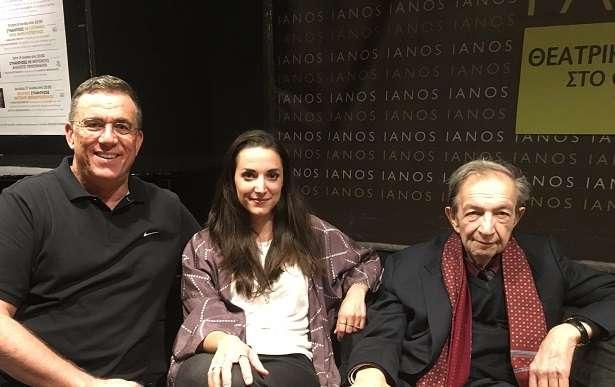 """Mε την Κατερίνα Ευαγγελάτου και τον δημοσιογράφο Νίκο Θρασυβούλου, στον """"Ιανό"""""""